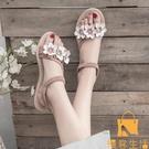 花朵涼鞋女鞋夏季百搭網美舒適平底鞋子【慢客生活】