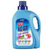 LION【藍寶】增艷漂白水(柑橘清香) 3000ml