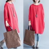 初心 麻花 文藝洋裝 【D6004】 純色 保暖 寬鬆 長袖 長版衣洋裝 落肩 加大