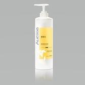 Avessa 鳶尾花鎖色修護香氛洗髮精1000ml(升級版)