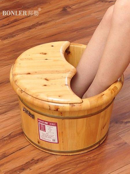 邦勒實木足浴桶家用按摩泡腳木桶洗腳盆成人小木盆女足療木質帶蓋 英雄聯盟