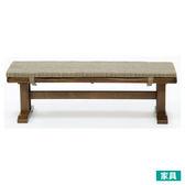 ◎和風天然木長凳 TOKYO2 MBR 褐色 NITORI宜得利家居