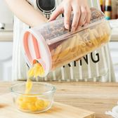 廚房分格透明密封罐塑料五谷雜糧儲物罐多功能食品奶粉收納盒萬聖節,7折起