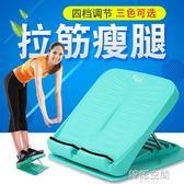 拉筋板折疊凳器抻筋器拍打站立式斜板家用拉伸小腿足健身踏板 IGO