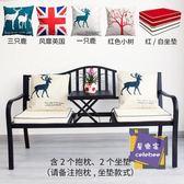 休閒桌椅 陽台桌椅三件套戶外椅子鐵藝創意茶几庭院升降小組合室外休閒簡約T 4色