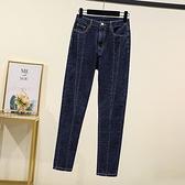 大尺碼牛仔褲春季新款大碼高腰彈力胖MM顯瘦韓版簡約修身小腳牛仔女長褲3F124.1號公館