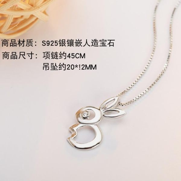 S925銀項鍊女小兔子吊墜時尚甜美短款鎖骨生日禮物女刻字