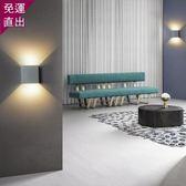 壁燈床頭燈現代簡約創意電視背景墻壁燈臥室酒店北歐樓梯燈小壁燈