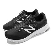 New Balance 慢跑鞋 411 Wide 寬楦 白 黑 緩震中底 男鞋 運動鞋 【ACS】 M411LB22E