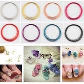 美甲DIY裝飾銅絲線 水晶石專用繞線(共10色)