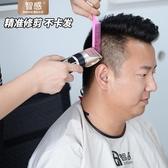 理發器電推剪頭髮神器工具套裝家庭裝全套成人自己剪剃頭機充電式 【快速出貨】