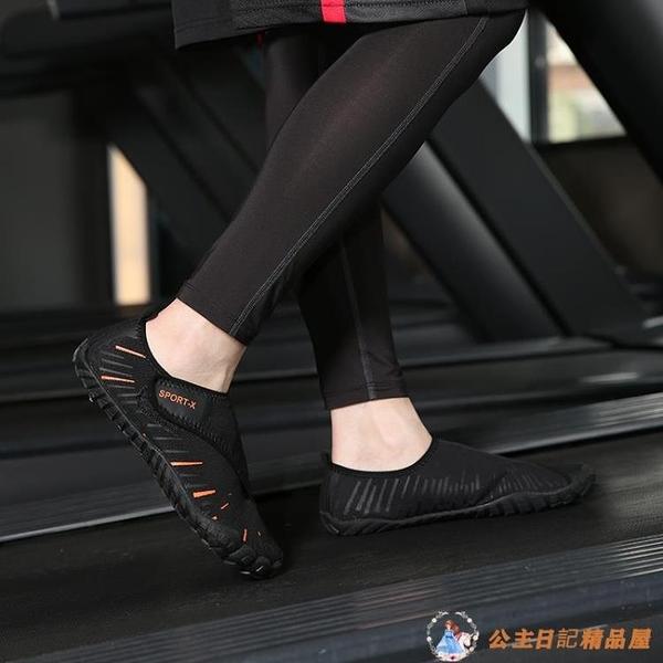 綜合訓練鞋瑜伽健身鞋女減震跑步機鞋跳繩防滑男深蹲室外運動鞋【公主日記】