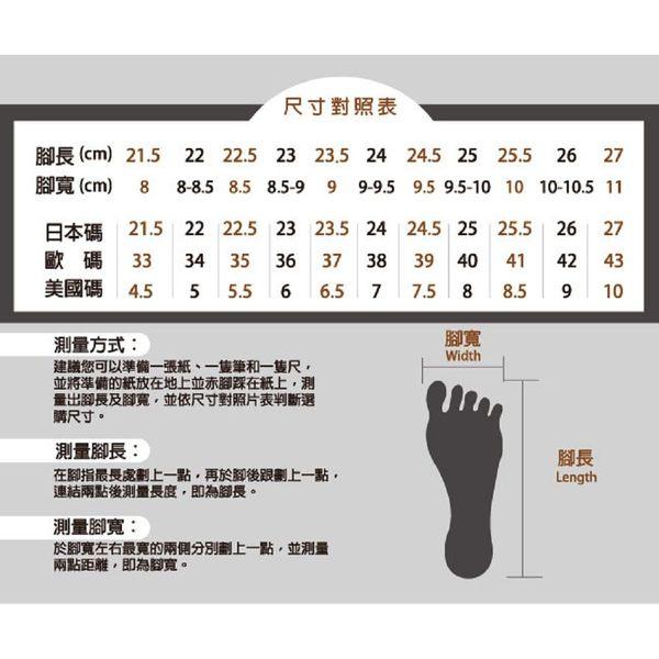 ★2018春夏新品★【Fair Lady】我的旅行日記金屬拼接框飾方頭平底鞋-加厚版 黑