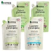 沛柏 PIPPER STANDARD 鳳梨酵素 低敏洗衣精 750ml 柔軟精 補充包 檸檬草 尤加利 花香 0026