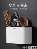 筷子筒 筷子筒壁掛式筷籠子瀝水置物架托家用筷籠筷筒廚房餐具勺子收納盒 博世