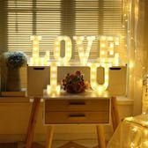 英文字母裝飾燈婚禮派對櫥窗展示字母符號拼字錶白燈交換禮物彩燈造型 满398元85折限時爆殺
