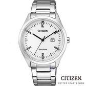 CITIZEN 星辰 (EW2450-84A) 光動能 簡約女錶/34mm