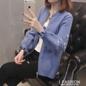 2018新款女裝韓版毛衣外套女春秋季短款寬鬆百搭繡花針織開衫上衣-Ifashion