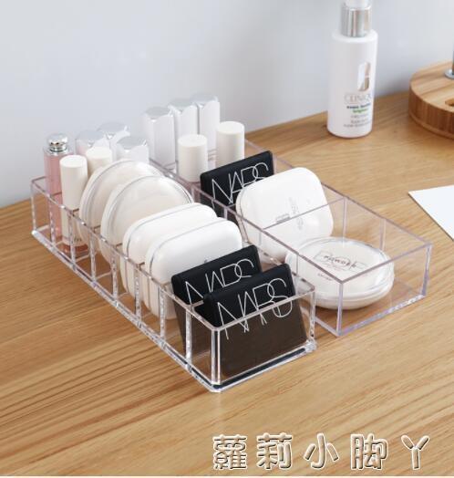 梳妝臺分格桌面化妝品辦公桌收納盒口紅透明整理小盒子護膚置物架 NMS蘿莉新品