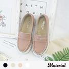 童鞋 經典兒童懶人鞋 MA女鞋 T30072