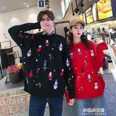 情侶毛衣秋冬新款韓版情侶裝同色繫寬鬆百搭可愛雪人針織衫毛衣潮  朵拉朵衣櫥