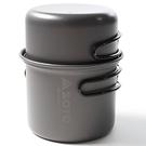 [SOTO] 個人套鍋 (SOD-3001) 秀山莊戶外用品旗艦店