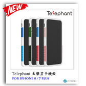 Telephant  太樂芬 iPhone XS Max XR X 8 7 6s Plus NMD 手機殼 + 透明背蓋 保護殼