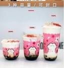 網紅貓爪奶茶杯臟臟