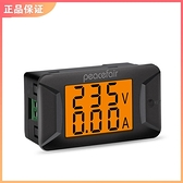 peacefair交流電壓電流表 雙數顯40~400V/100A高精度數顯數字儀表
