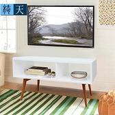 [客尊屋-椅天]Hawthorne霍森二空全實木多媒體收納電視櫃-兩色可選-白色