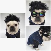 寵物頭飾法鬥假發頭飾巴哥假發寵物狗假發頭飾眼鏡寵物頭飾春季新品
