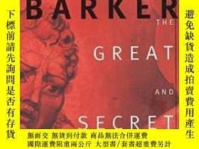二手書博民逛書店The罕見Great And Secret ShowY364682 Barker, Clive Harperc