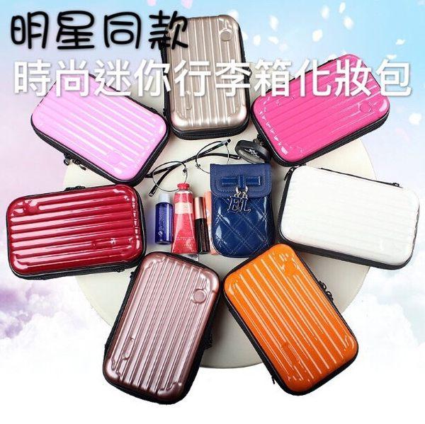 迷你行李箱化妝包 手拿包 洗漱包 收納包 防水 明星同款 (顏色隨機出貨) 【H00384】