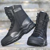 戰術鞋 冬季軍靴男特種兵07作戰靴羊毛靴511防寒靴戶外超輕便透氣作訓靴 城市玩家
