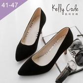 大尺碼女鞋-凱莉密碼-韓流時尚尖頭有型簡約絨面高跟鞋7.5cm(41-47)【HY539-1】黑色