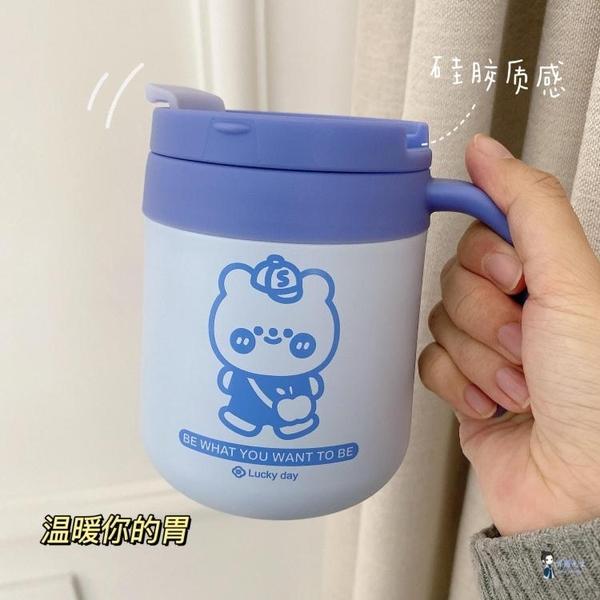 保溫咖啡杯 多喝熱水呀 可愛小熊保溫杯帶手柄 泡麥片咖啡早餐杯子不銹鋼水杯