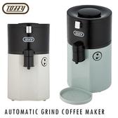 日本【Toffy】復古造型咖啡機 全自動研磨咖啡機 K-CM2