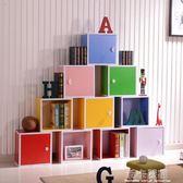 學生彩色單個帶門 書櫃 格子櫃 小櫃子 儲物櫃 收納櫃 自由組合igo  莉卡嚴選