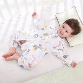 嬰兒防踢被嬰兒紗布睡袋夏季兩層薄款寶寶純棉透氣超薄空調房分腿睡袋 愛麗絲精品