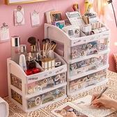 星優網紅化妝品收納盒桌面放護膚梳妝臺學生書桌抽屜式置物架神器 韓語空間