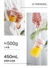 榨汁機 歐覓榨汁機家用便攜式水果學生宿舍小型充電動迷你榨汁杯炸果汁機 晶彩 99免運