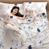旅行超輕便攜賓館隔臟純棉睡袋床單成人雙人單人出差睡袋旅游酒店 綠光森林
