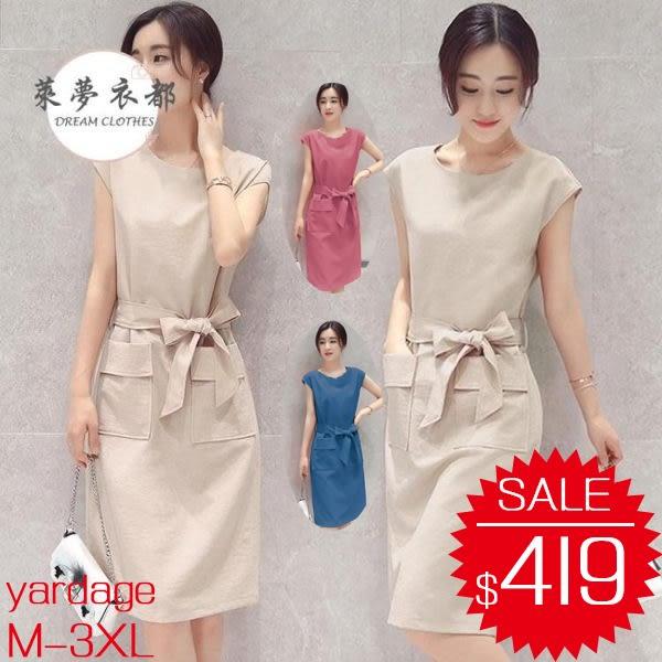售完即止-短袖洋裝夏季新款韓版女裝胖mm棉麻中長款洋裝亞麻a字裙8-31(庫存清出S)