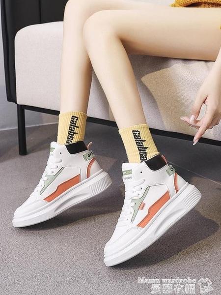 運動鞋 女鞋2021新款小白鞋棉鞋女冬百搭高幫秋冬加絨保暖休閒運動老爹鞋 曼慕