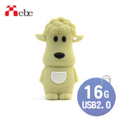 【Xebe集比】 16G 羊咩咩造型USB隨身碟