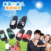 兒童拖鞋女童卡通可愛寶寶拖鞋夏季防滑男童中大童小孩室內涼拖鞋【卡米優品】