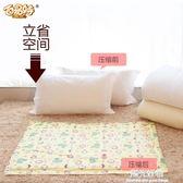真空壓縮袋6個特大號加厚 棉被羽絨被收納袋8-12斤棉花被子收納袋 陽光好物