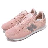 New Balance 復古慢跑鞋 220 NB 粉紅 灰 麂皮 尼龍 基本款 運動鞋 女鞋【ACS】 WL220TEB