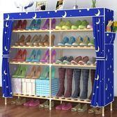 簡易鞋架多層組裝學生寢室宿舍小鞋架子家用防塵經濟型收納櫃鞋櫃    9號潮人館 IGO