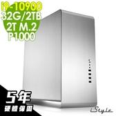 【五年保固】iStyle 商用繪圖工作站 i9-10900/P1000 4G/32G/PCIe 2T+2T/WiFi6+藍牙/W10P/水冷